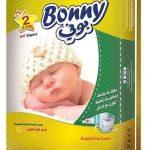 بوني2
