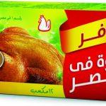 مرقة دجاج 12
